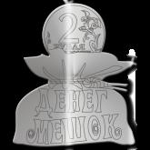 Сувениры оптом от российского производителя сувенирной продукции